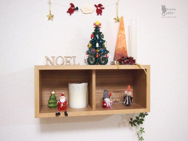 壁に付けられる家具:箱