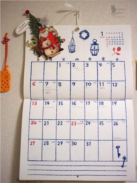 ダイニングのカレンダー