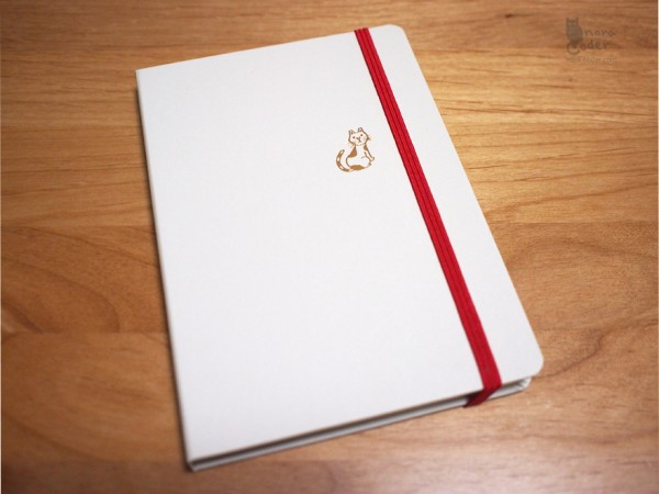 ハイタイドの手帳