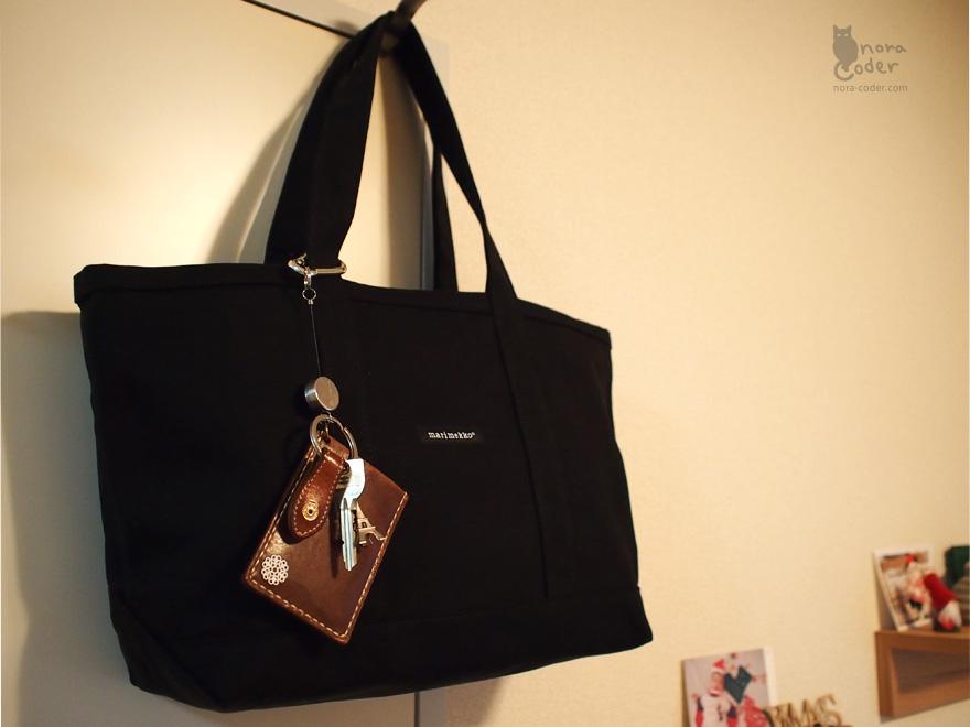 マリメッコのバッグ