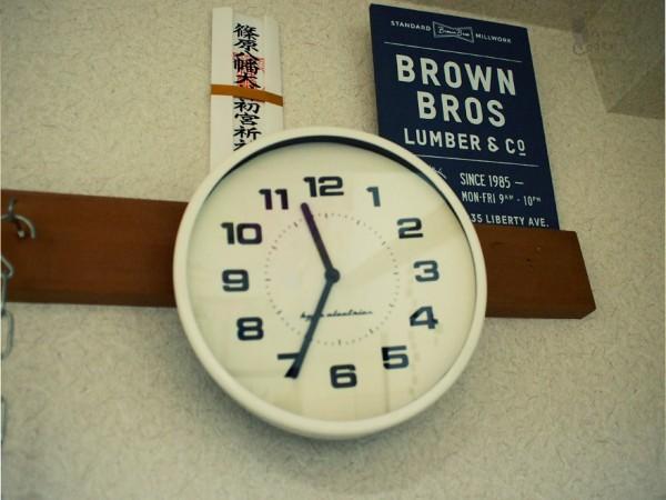 時計もセリア