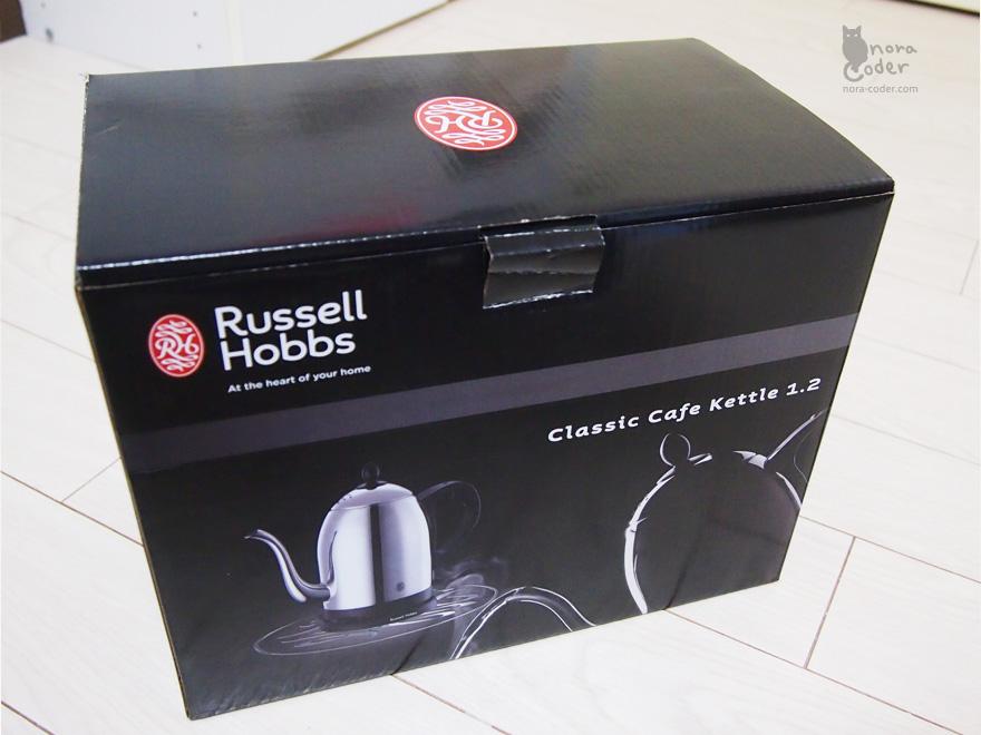 RussellHobbs外箱