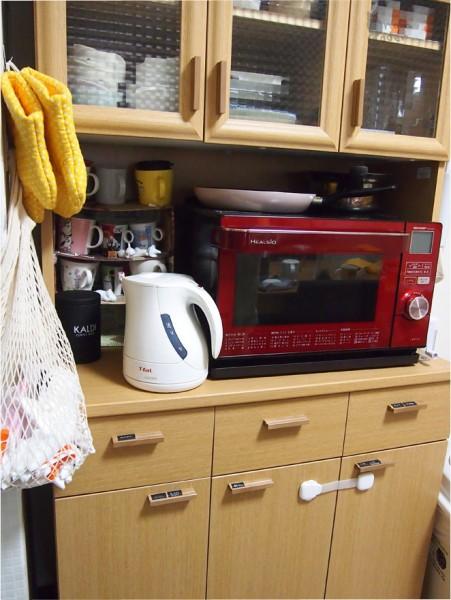 食器棚ティファール
