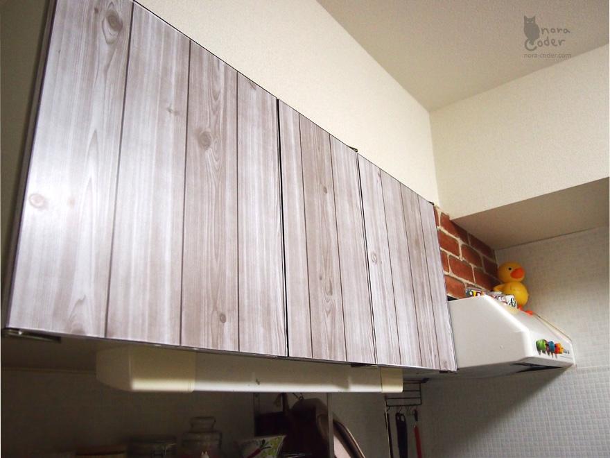 キャンドゥの板壁風シート