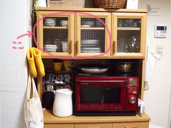 食器棚ここのゾーンです