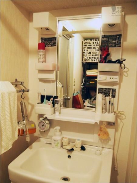 NEW洗面台