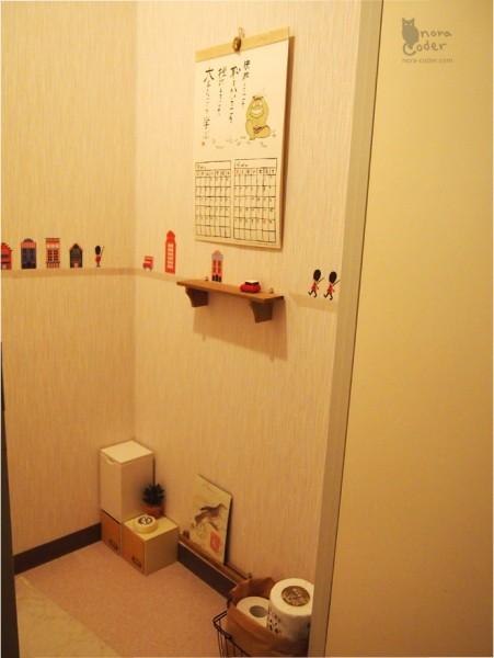 現在のトイレオープン