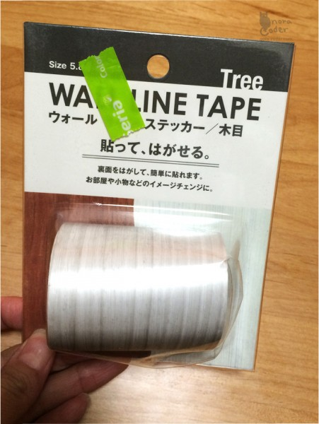 木目テープ