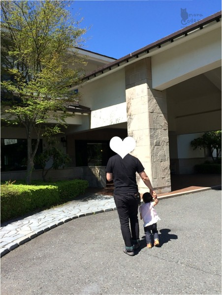 仙石原プリンスホテル