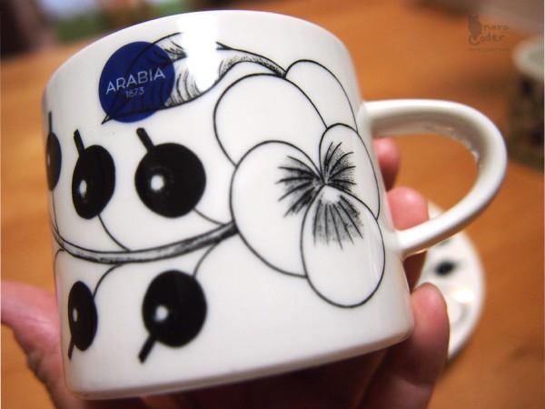 ブラパラカップ