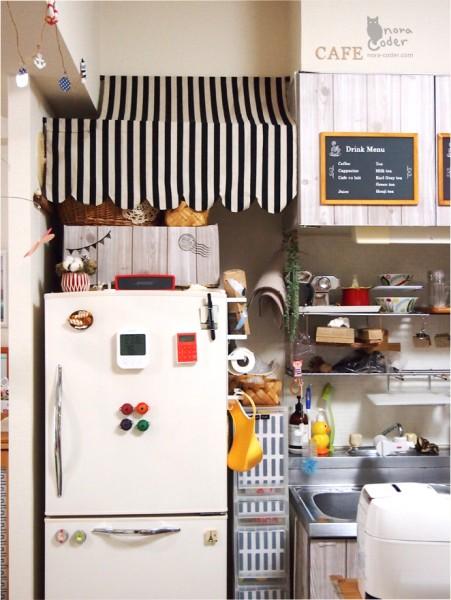 冷蔵庫オーニング設置