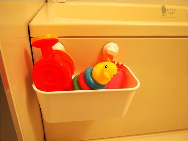 お風呂おもちゃ収納