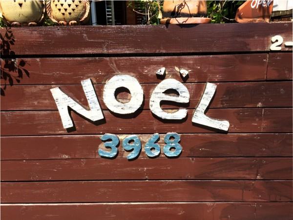 Noёl3968看板