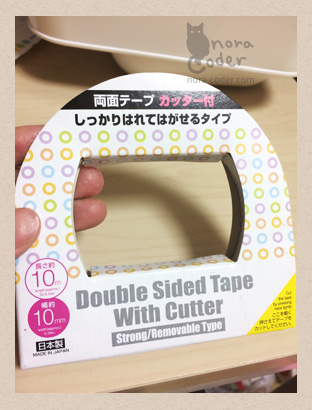 愛用のテープ