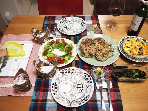 イブのディナー