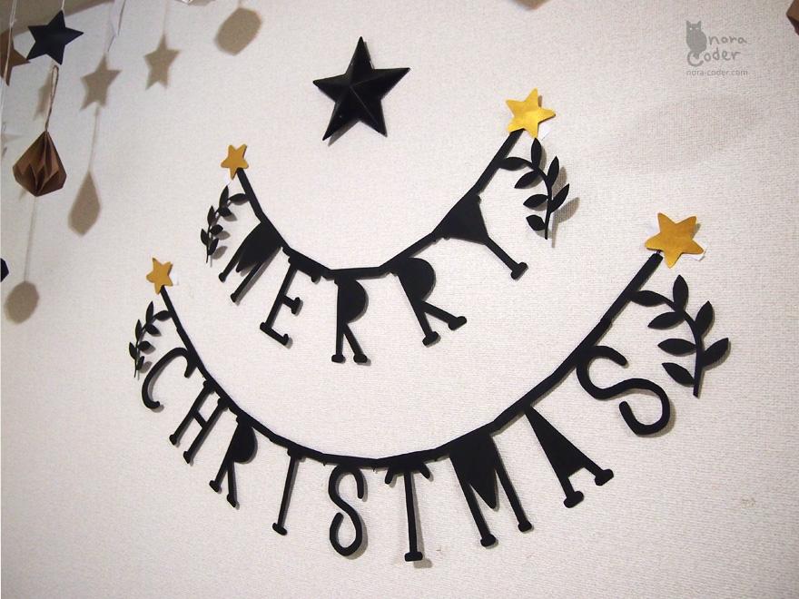 壁文字 MERRY CHRISTMAS