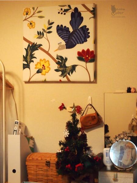 洋室クリスマス