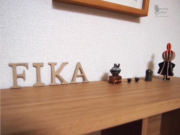 壁文字FIKA