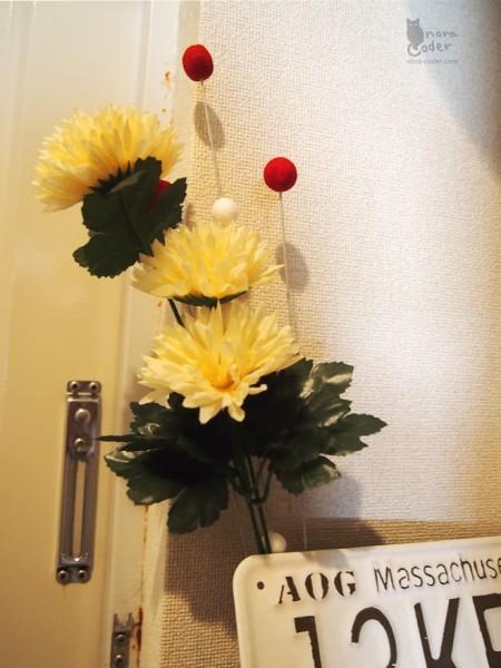 ダイソーのお正月っぽい花