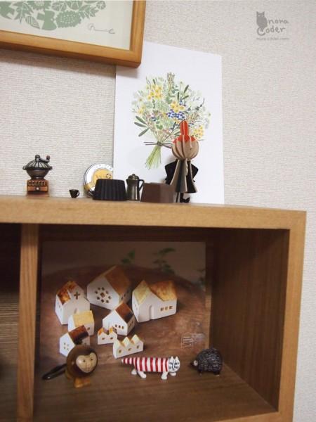 北欧暮らしの道具店のカード