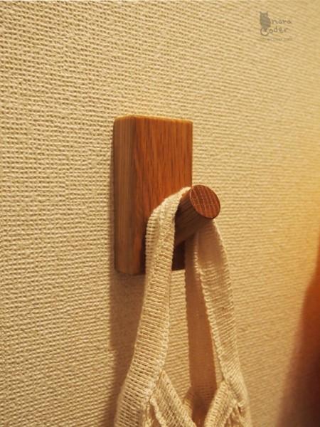 壁に付けられるフックをつけた場所