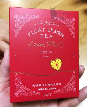 ハートのレモン入り紅茶