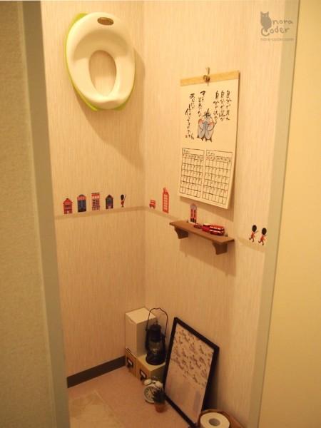トイレオープン