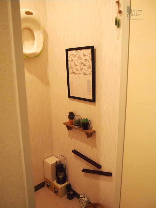 リニューアル後のトイレ